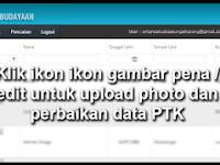 Update.....Cara Verval PTK Atau Verval GTK Di Tahun 2016