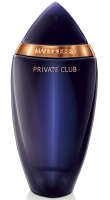 Mauboussin Private Club by Mauboussin