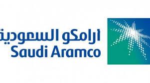 شركة آرامكو السعودية