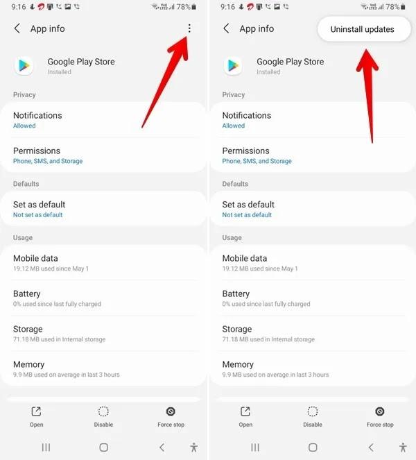 متجر Google Play افتح تحديثات إلغاء التثبيت