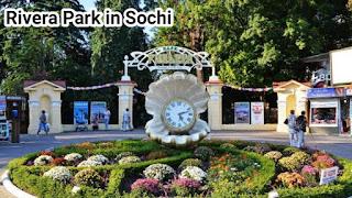Riviera Park in Sochi