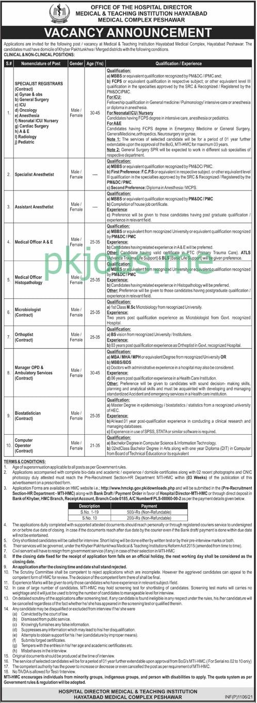 Latest Medical Complex Peshawar Medical Posts 2021