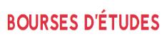 Bourses d'Études 2021-2022 | منح دراسية