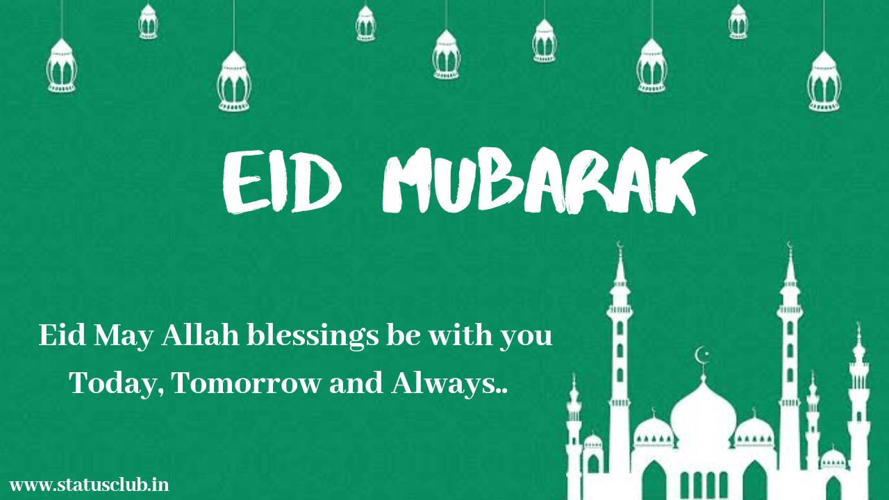 happy eid ul fitr wishes wallpaper images