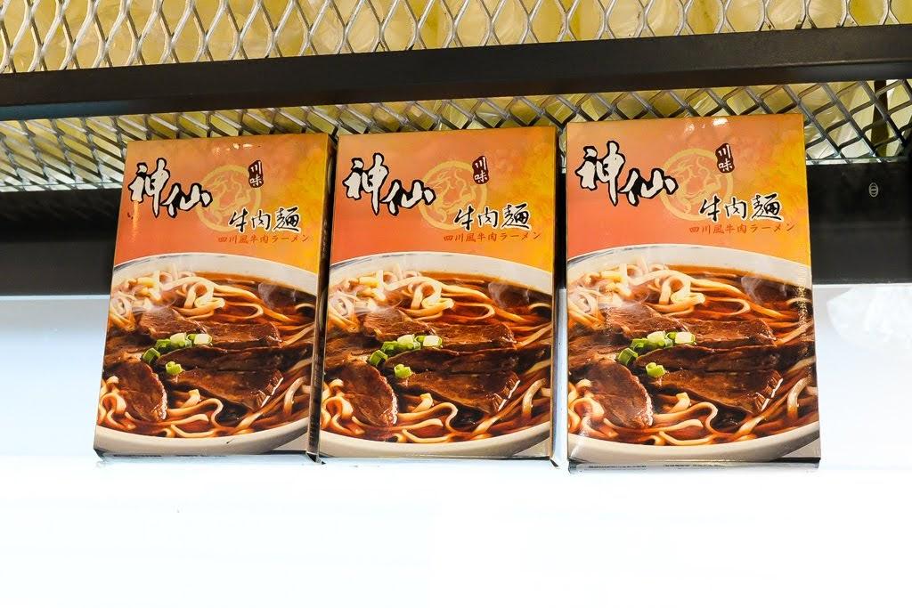 神仙牛肉麵,台北牛肉麵推薦,必吃牛肉麵,台北好吃半筋半肉