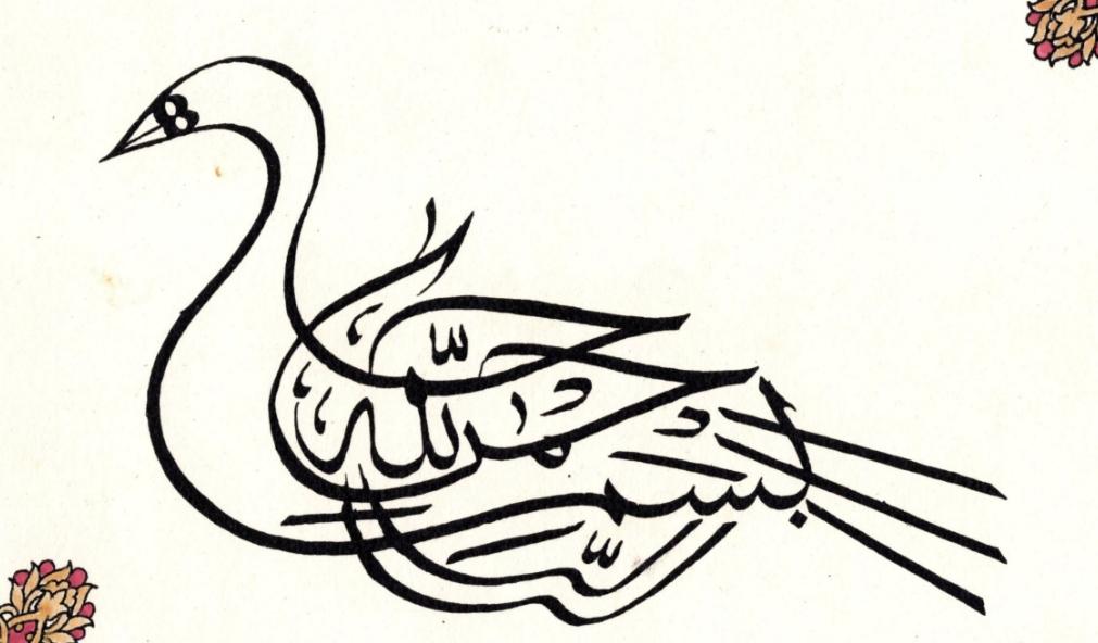 Kaligrafi Gambar Burung Nusagates