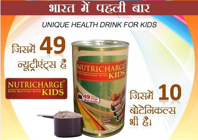 Nutricharge kids