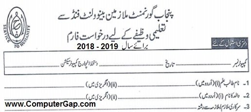 Benevolent Form Scholarship 2018 - 2019 Punjab Government Servants
