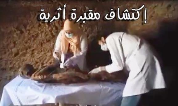 مصر الكشف عن مقبرة  بالصدفة أثناء عملية القبض على إحدى العصابات