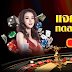 Apply for baccarat on the web. Exceptional worth. Gclub administration. Full framework. Boundless.