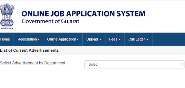 OJAS Gujarat Latest Ojas Bharti 2019-2020