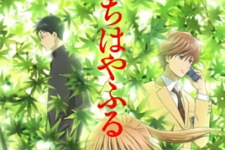 Chihayafuru Batch Subtitle Indonesia