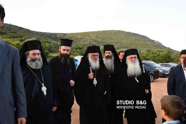 Εκδηλώσεις της Αρχιεπισκοπής Αθηνών στην Αργολίδα για την επέτειο των 200 ετών από την Ελληνική Επανάσταση