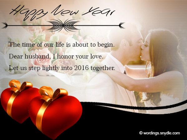 Sweet New Year Text Messages For Girlfriend