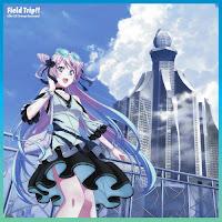 Download Ending 2 Active Raid: Kidou Kyoushuushitsu Dai Hachi Gakari Full Version