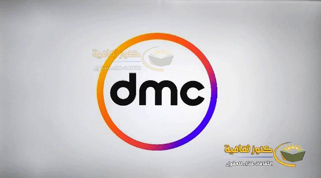 تردد قناة DMC Sport