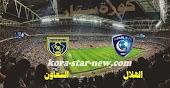 نتيجة وملخص مباراة الهلال والتعاون يوم الاربعاء 20-1-2021 الدوري السعودي