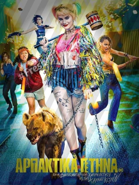 Birds Of Prey ( 2020 ) HD Movie Download Info