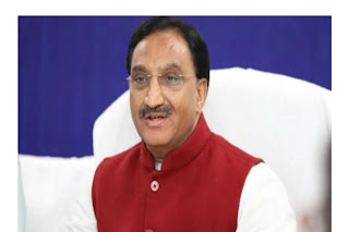 Schools and colleges will reopen only after August 15, a big announcement by Human Resources Minister Nishank