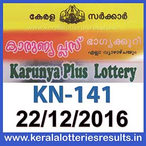 kn-141-live-karunya-plus-lottery-result-22-12-2016-kerala-lottery-results