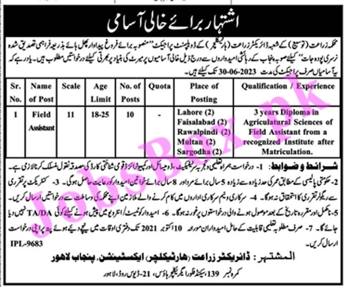 Agriculture Department Punjab Jobs 2021 – agripunjab.gov.pk