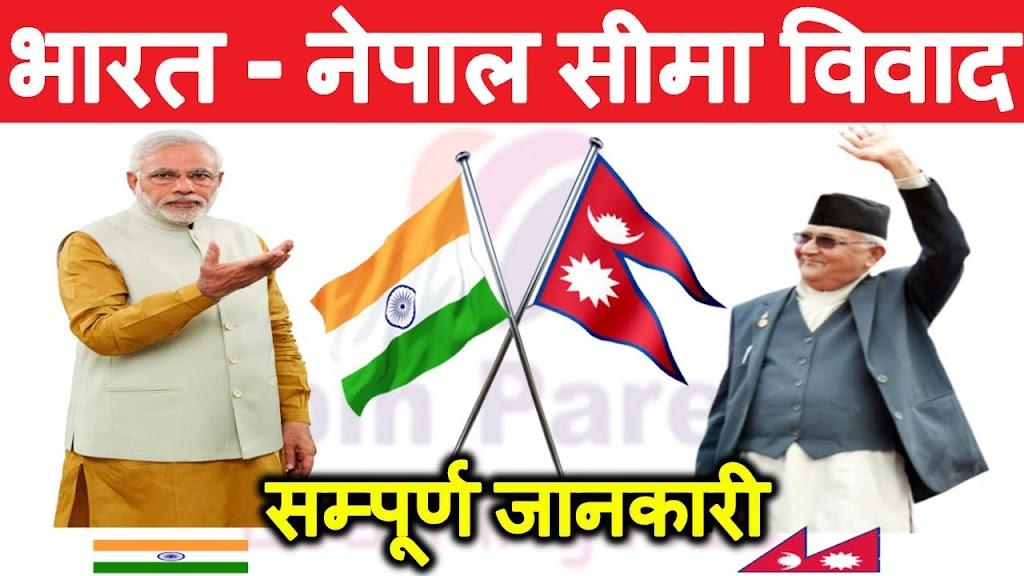 Bharat_Nepal