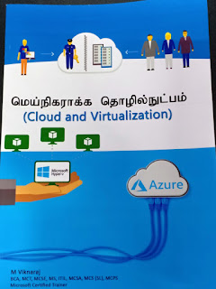 Cloud and Virtualization Technology Book