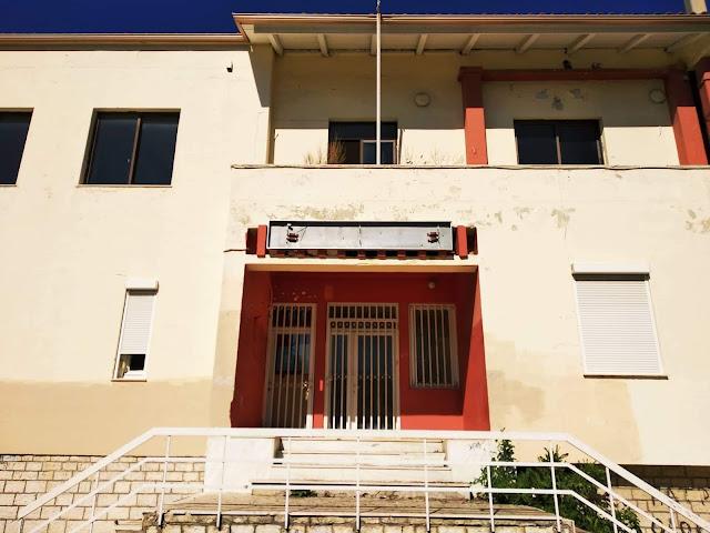 Πρέβεζα: Επιστολή του Πολιτιστικού Συλλόγου ΠΡΕΒΕΖΑ για το Κτίριο της πρώην Λέσχης Αξιωματικών Φρουράς