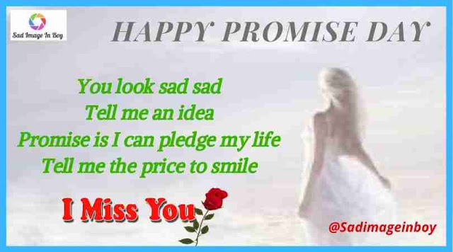 Promise Day images | romantic pics with quotes, happy promise day image, my love images