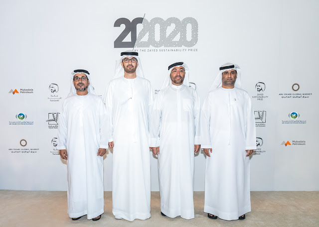 From left to right: ​H.E. Mohammed Saif Al Suwaidi, Director General of ADFD​ H.E. Dr. Sultan Al Jaber, UAE Minister of State and Director-General of the Zayed Sustainability Prize ​, H.E. Ahmed Al Sayegh, UAE Minister of State and Chairman of Abu Dhabi Global Market  Dr. Bakheet Saeed Al Katheeri, Chief Executive Officer of Mubadala Petroleum