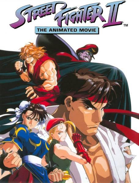 Street Fighter II: O Filme – Dublado