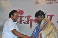 Pichuva Kaththi Tamil Movie Audio Launch Stills  0085.jpg