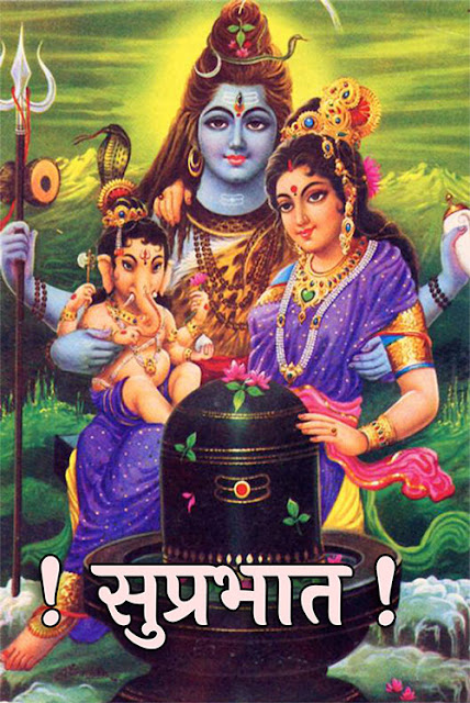 bhagwan photo wale suparbhat images download
