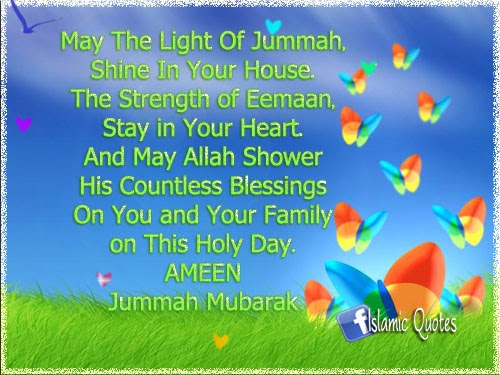 Jummah Quotes - Articles about Islam
