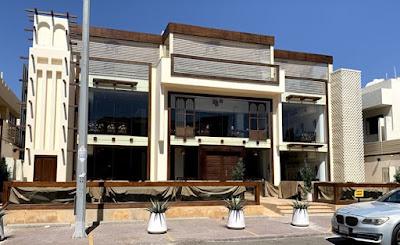 مطعم القرية اليمنية | المنيو ورقم الهاتف والعنوان