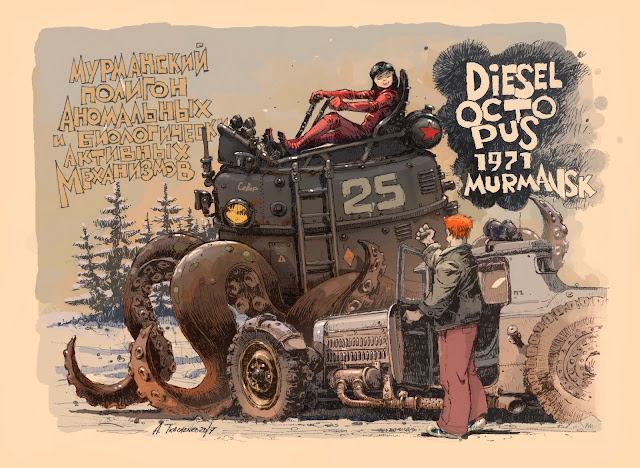 Diesel Octopus by Andrey Tkachenko