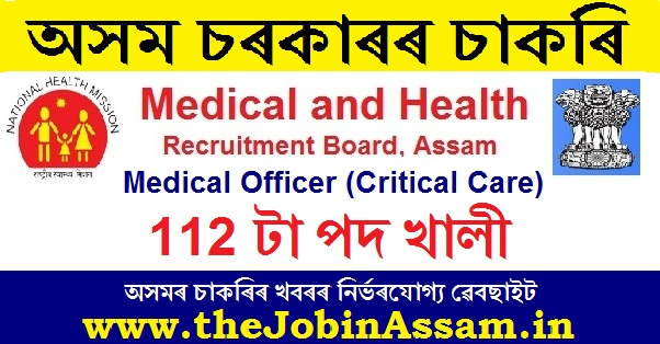 Medical and Health Recruitment Board, Assam Recruitment 2020