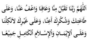27-doa-umroh-doa-setelah-sai-01 Kumpulan Doa Umroh Kumpulan Doa Umroh 27 doa umroh doa setelah sai 01