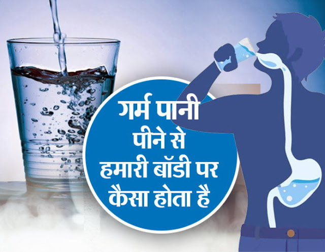 benefits of drinking hot water in morning empty stomach