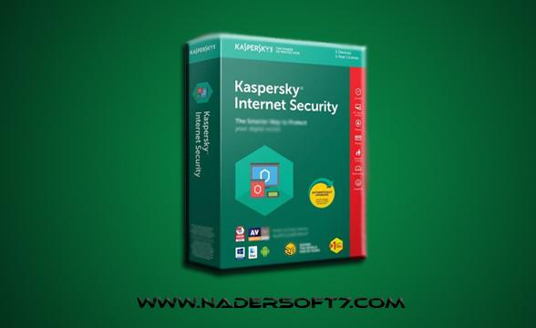 تحميل برنامج Kaspersky Anti Virus | للكمبيوتر مجانا اخر اصدار