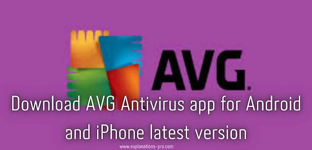 Download AVG Antivirus app