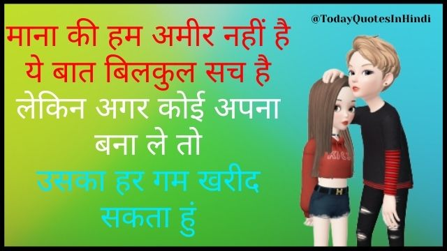 student life quotes in hindi