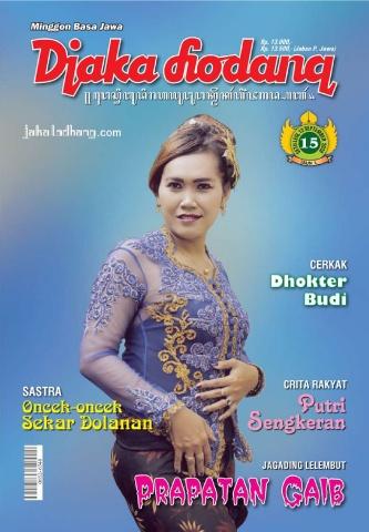Gurit Katresnan (1) Karya Rita Nuryanti