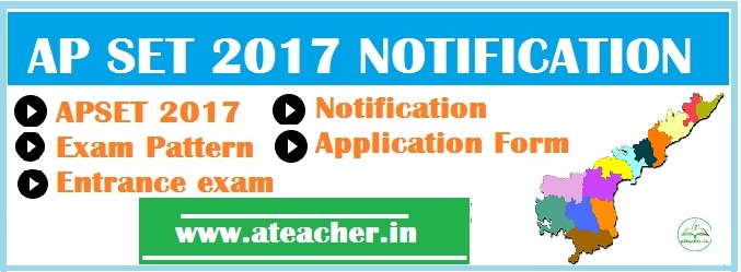 APSET Results 2017,Download AP State Eligibility Test 2017 Exam Score,APSET 2017 Cutoff Marks