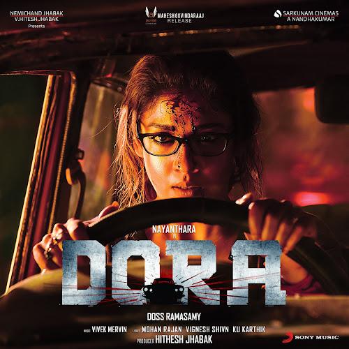 Dora-2017-CD-Front