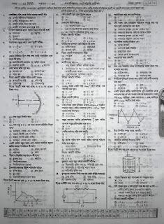 এস এস সি পদার্থবিজ্ঞান সাজেশন ২০২০