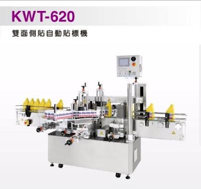 KWT-625 雙面側貼貼標機