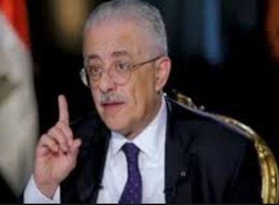 طارق شوقى وزير التربية والتعليم،نتيجة امتحانات الثانوية العامة