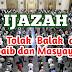 Ijazah Do'a Tolak Balak seperti Corona COVID 19 dan Wabah Penyakit yang lain dari Habaib dan Masyayikh