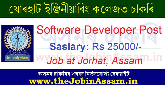 Jorhat Engineering College Recruitment 2020